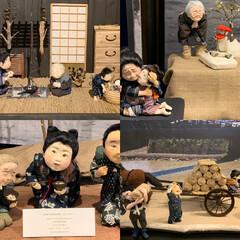 家族の絆創作人形/言葉と書で綴る創作人形の世界 傘福を見た帰りに寄り道した所に展示してあ…(1枚目)