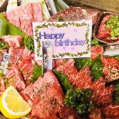 和牛/お誕生日/バースデイ/美味しい/yakiniku dining和/焼肉/... こんばんは〜🤗 さぁ〜本日より金曜日さて…
