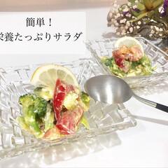 クチポール/お家カフェ/オシャレ/時短家事/時短レシピ/ナハトマン/... 簡単なのに栄養価の高いサラダ。  切って…