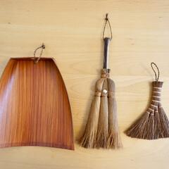 矢車印 棕櫚ミニ箒(ちりとり)を使ったクチコミ「お気に入りのはりみと棕櫚ほうきです。 ミ…」