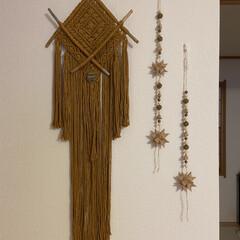 新築祝い/オーナメント/手作り/マクラメ編みタペストリー/北欧雑貨/雑貨/... 今日、娘から新築祝い祝いもらいました💕 …