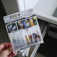 キッチン/クロス収納/100均アイテム/収納/キッチン収納 キッチンで使うクロスの収納。 その仕切り…