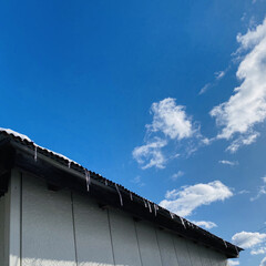 最高気温/陽当たり/溶ける/雪/屋根/青空 こんにちは🌞 青空がキレイです☺️ 最高…