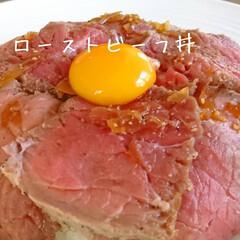 料理写真/おうちご飯/レシピ/料理/牛もも肉/簡単レシピ/... 簡単ローストビーフレシピ 簡単でやわらか…