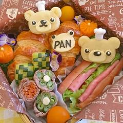 アレンジ/飾り切り/冷凍パイシート/くまさん/クロワッサン/キャラ弁/... こんにちは(^^) 今日は、冷凍パイシー…