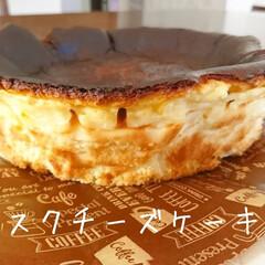 おうち時間/うちで過ごそう/お菓子レシピ/お菓子作り/おうちカフェ/お菓子/... こんにちは 先日コストコで1㎏のクリーム…