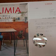 LIMIA/ムック本 ムック本いただきました(*´Д`) リミ…