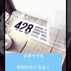 仕切りケース/クリアケース/洗面所/コスパ良い/男前/見える化/...