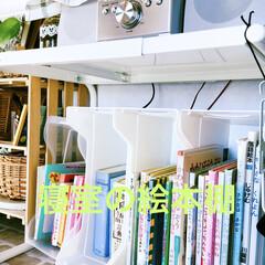 レンガシート/空き瓶/観葉植物/オーディオ/電子レンジ台/すのこ/... 🧺✨🤗 寝室用の子ども達の絵本棚🧒  各…