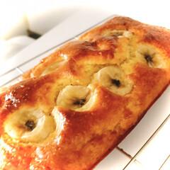 バナナケーキ/limiaキッチン同好会/キッチン/暮らし/おうちカフェ バナナケーキ焼けました! 家の中にいて、…
