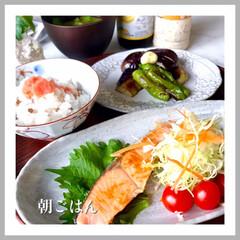 朝ごはん/秋鮭/朝ご飯しっかり食べよう/一日の始まり おはようございます☀  今朝は、焼き鮭と…