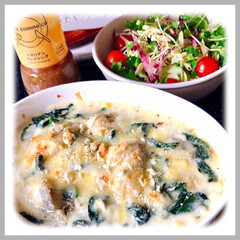 お家ごはん/朝ごはん/手作り/牡蠣のグラタン/暮らし/今日も元気に おはようございます☀️  朝食は、 牡蠣…(1枚目)