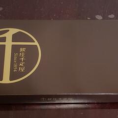ありがとうございます/美味しかったです/銀座千疋屋/レーズンサンド 銀座千疋屋の レーズンサンド頂きました🙏…(1枚目)