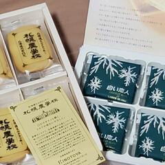 美味しい/ありがとうございました/北海道大学認定/札幌農学校/北海道ミルククッキー/白い恋人/... 北海道お土産いただきました😆  ⸜❤︎⸝…(2枚目)