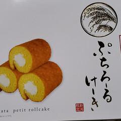 美味しかったです/こしひかり米粉/新潟/プチロールケーキ/ご馳走さまでした/いただきます/... 仕事でお客様からのお土産いただいた😍  …