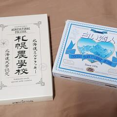 美味しい/ありがとうございました/北海道大学認定/札幌農学校/北海道ミルククッキー/白い恋人/... 北海道お土産いただきました😆  ⸜❤︎⸝…(1枚目)