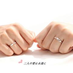 ペアリング/指輪/お揃い/結婚指輪/マリッジリング/彼氏/... ペアリング シルバー 指輪 2個セット …