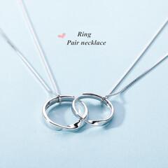 ペアネックレス/ペアリング/指輪/カップル/お揃い/プレゼント/... シルバーペアネックレス ペアネックレス …