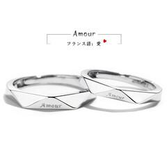 ペアネックレス/カップル ペアネックレス カップル 指輪 チェーン…