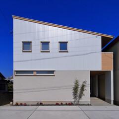 住まい/建築家/建築デザイン/設計士/お家 建築家 眞木啓彰さんの建てる家をご紹介