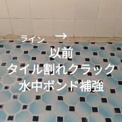 水漏れ補修工事/風呂場/二階/グルメ/住まい/リフォーム/...