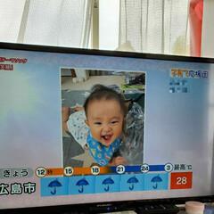 天気予報/はじめて箱/初/広テレ/テレビ/孫/... 先日 孫っちが 地元のテレビの天気予報に…