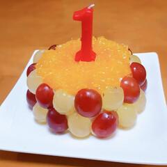 離乳食/卵不使用/バースデーケーキ/リミアな暮らし 1歳になった娘の初めてのバースデーケーキ…