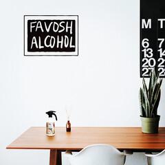 受験シーズン/花柄/フラワーデザイン/ファボッシュアルコール/差し入れ/曲げわっぱ/... FAVOSH(ファボッシュ) 「お気に入…
