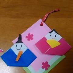 ピンク 折り紙で手作り🌸