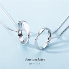ペアネックレス/カップル/お揃い/指輪/ネックレス シルバーペアネックレス ペアネックレス …