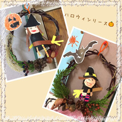 ハロウィン/魔女/どんぐり/松ぼっくり/秋/さつまいものツル/... 保育園の芋掘りで残ったツルに木の実や松ぼ…