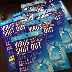 コロナウイルス対策 ウイルスシャットアウト 首掛け除菌カード…