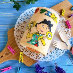 サザエさん/キャラクターケーキ/LIMIAスイーツ愛好会/Seria/cake/rollcake/... サザエさんのロールケーキ作りました。 番…