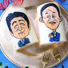 スイーツ作り/ケーキ作り/ロールケーキ/スイーツ/cake/Homemade/... 阿部前首相と菅首相のデコロール☺️