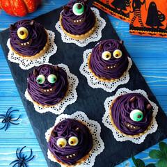 ケーキ作り/スイーツ/タルトケーキ/タルト/紫色/Halloween料理/... ハロウィンスイーツ第2弾💕  紫色のタル…