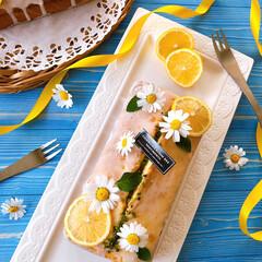 レモン/手作りケーキ/ケーキ作り/焼き菓子/ウィークエンドシトロン/手作りお菓子/... ずっと作りたいと思ってた「ウィークエンド…