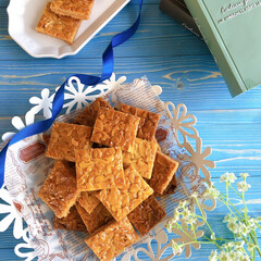 おやつ作り/スイーツ/クッキー/おうちカフェ/手作りスイーツ/手作りクッキー/... 大好きな焼き菓子、フロランタン💗 レシピ…