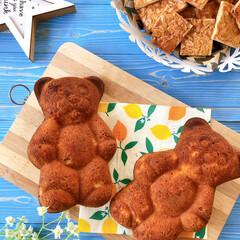 Homemade/スイーツ作り/おかし作り/アーモンド/クッキー/オレンジケーキ/... お菓子作り🎶  くまさんのオレンジケーキ…