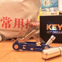 キーオーガナイザー/防災グッズ/Makuake/ガジェット/DIY 【DIY】 付属のマルチツールが大活躍‼…
