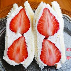 サンドイッチ/あまおう/紅ほっぺ/いちごサンド/フルーツサンド 苺サンド作りました(^-^)🍓(1枚目)
