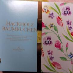 美味しそう/バームクーヘン/ホワイトデー/暮らし バレンタインのお返しを頂きました。バーム…