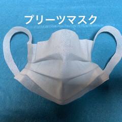 立体マスク/プリーツマスク/MASK/ゴム不要/カインズ/使い捨てマスク/... 不織布マスクを作りました♪ 早くコロナの…