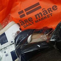 福袋2021/新年に買ったもの 2021福袋あれこれ。maRemaReの…