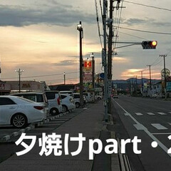 「今日の夕方の福山の空です❗  1枚目、暗…」(4枚目)