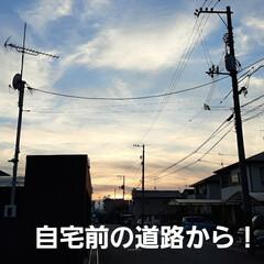 「ささやかですが  今日の夕焼けです❗(*…」(3枚目)