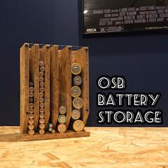 便利/かっこいい収納/OSB/電池/YouTube/DIY/... 見せる収納DIY 電池収納ホルダー Yo…