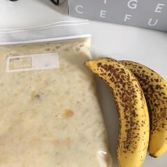 おやつ作り/おやつ/手作りアイス/冷凍保存/バナナ冷凍/バナナ/... 熟れたバナナ🍌を使ったバナナアイス  🍌…