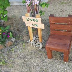 絵本/子ども/DIY/ハンドメイド/住まい 自転車置き場を作った端材で、子供たちのリ…