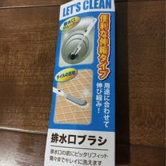 #掃除グッズ/掃除グッズ seriaで買ってきた「排水口ブラシ」!…