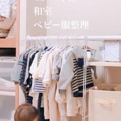 ベビー服/服の収納/収納/住まい/暮らし ベビー服収納